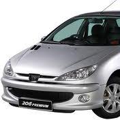 ۲۰۶ همچنان گران می گردد/تازه ترین قیمت خودروهای داخلی