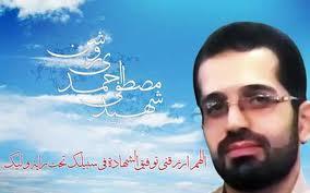 ترور احمدی روشن بیانگر استیصال دشمنان در قبال پیشرفتهای ایران بود