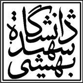 زمان اعلام نتایج آزمون پردیس شماره۲دانشگاه شهید بهشتی