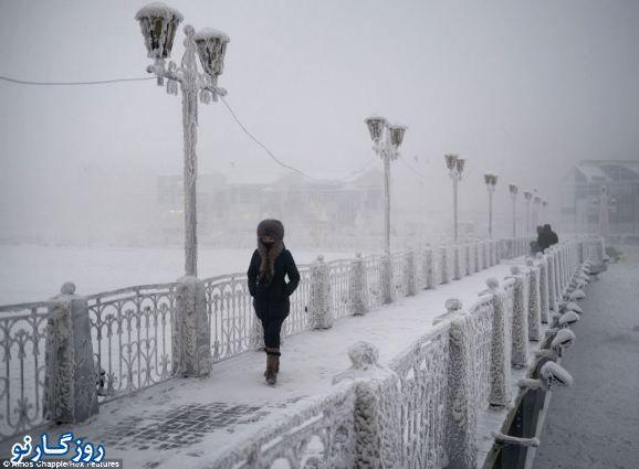 به سردترین روستای جهان خوش آمدید+ تصاویر