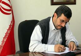 پیام تبریک دکتر احمدی نژاد به رییس جمهور جدید صربستان