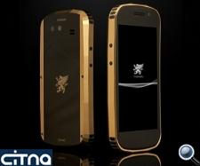 گرانترین گوشی موبایل