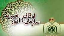 آموزش مربیان طرح تربیت قرآن کریم در البرز