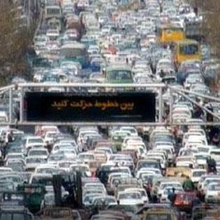 """ارائه طرح تازه """"جامع ترافیک"""" پایتخت به شورای شهر تا پایان سال"""