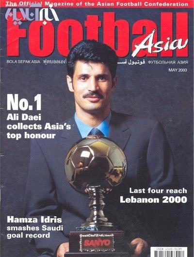 دایی و توپ طلای آسیا سال ۱۹۹۹+ عکس