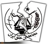 سرکرده منافقین انتقال اعضای این گروهک به آمریکا را خواستار شد