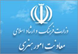 ۲۲ نگارخانه در تهران مجوز گرفتند