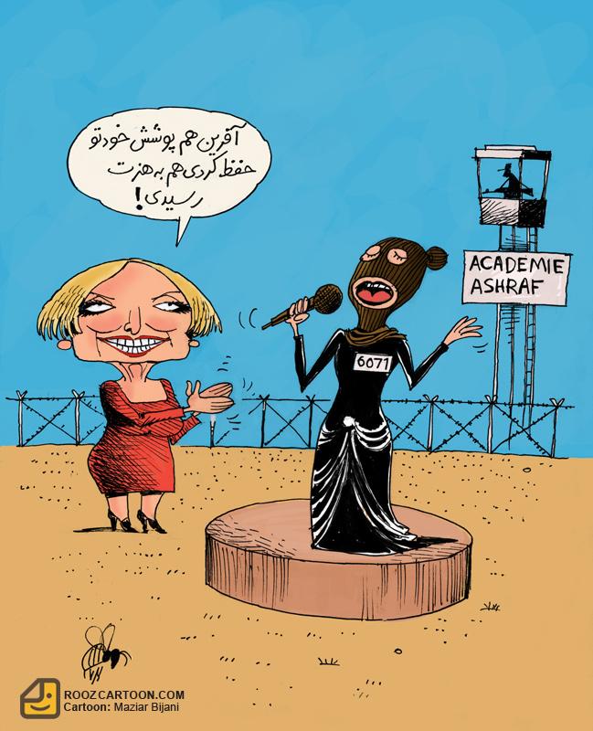کاریکاتور: قرارگاه گوگوش