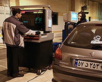 معاینه بیش از ۳۲ هزار خودرو در مرکز معاینه فنی خودرو شهرداری زنجان