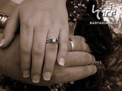چند نکته در مورد حلقه ازدواج