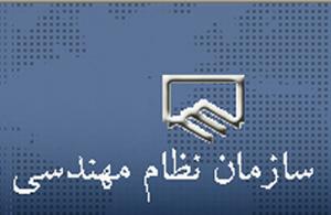 http://www.bananews.ir/