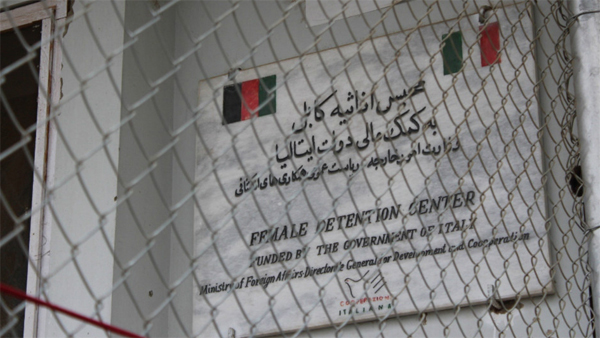 زندان زنان+تصویر