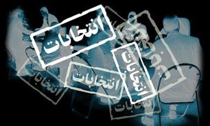 تشکیل ستاد انتخاباتی شورای هماهنگی اصلاحات/ رهامی رئیس ستاد شوراها شد