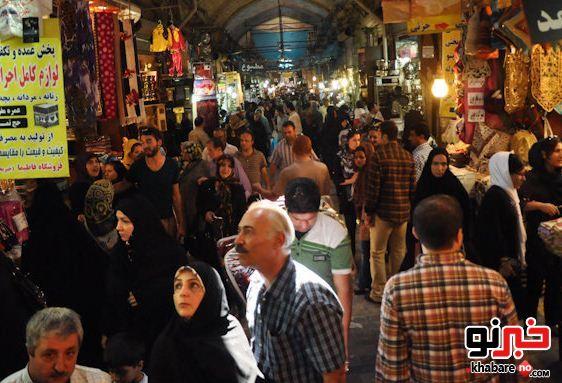 انفجــار شدید در بازار تهران