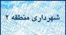 احداث سرای محله در تمامی محله های شمالغرب تهران
