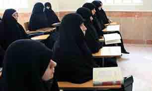 مهلت ثبت نام در حوزه های علمیه خواهران تا ۲۴ فروردین تمدید شد