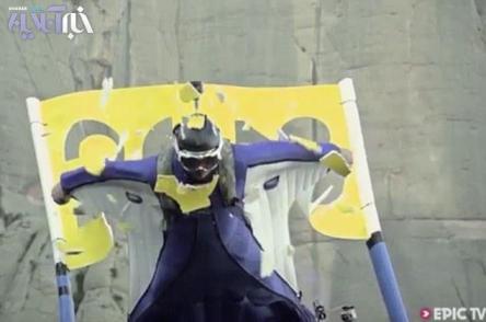 سریعترین سقوط آزاد با لباس خفاشی + عکس