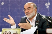 اجرای حکم اعدام مه آفرید در دست دادستان تهران