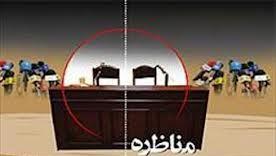 مناظره انتخاباتی نمایندگان دانشجویی ستاد کشوری جلیلی و روحانی