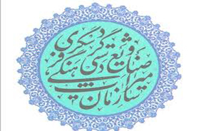 برگزاری شب فرهنگی استان آذربایجان شرقی در کاخ سعدآباد