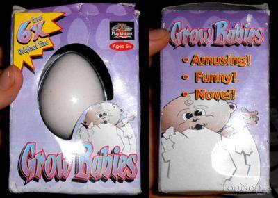 یک اسباببازی عجیب برائ کودکان! + عکس