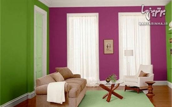 رنگآمیزی فریب دهنده خانههای کوچک