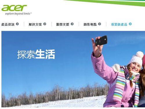 گوشی هوشمند ۴ هستهای ارزان در راه بازار