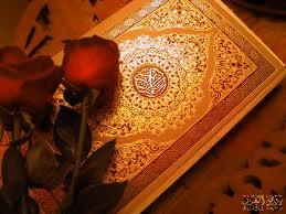 برگزاری هفتمین دوره پژوهشهای قرآنی