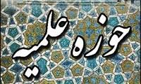فعالیت ۱۲۰ مبلغ تهرانی در عرصه ورزشی و فرهنگی