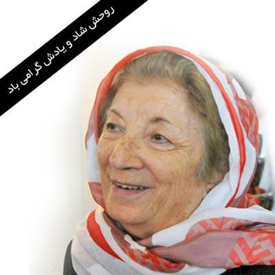 فرشته نجات کودکان سرطانی ایران درگذشت