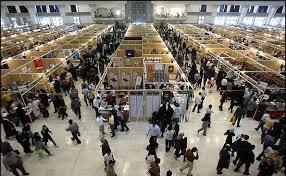 تعطیلی دو غرفه در نمایشگاه کتاب تهران