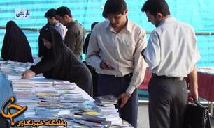 سطح وسیع تبلیغات صدا و سیما در استقبال بسیار از نمایشگاه کتاب موثر بود