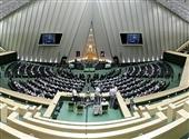 تقدیر ۱۵۰ نماینده از اقدام شورای نگهبان در بررسی صلاحیتها