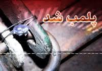 جریمه دو واحد صنعتی در بندر ماهشهر به سبب آلودگی زیست محیطی