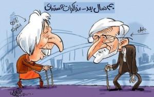 تصویری از سعید جلیلی که توسط مخالفین وی منتشر شده است