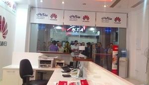 استقبال چشم گیر ایرانیها از گوشی های Ascend G600 و Ascend Y300 هوآوی