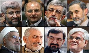 """اسامی نامزدهای احراز صلاحیت شده انتخابات ریاستجمهوری/ """"هاشمی"""" و """"مشایی"""" رد صلاحیت شدند"""