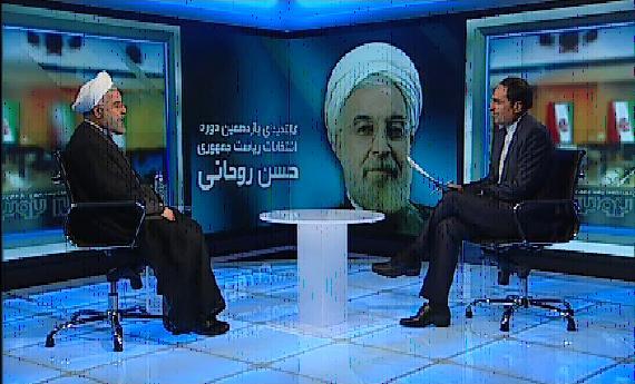 دانلود مستقیم کلیپ صوتی و تصویری گفتگوی جنجالی ویژه خبری حسن روحانی