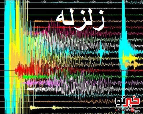 زلزله ۵ ریشتری در بشاگرد هرمزگان/ اعزام ۴ تیم ارزیاب به منطقه