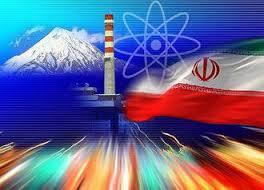 آمریکا صلاحیت تحریم ریاست ایران در نشست خلع سلاح هستهای را ندارد