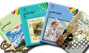 توزیع همزمان کتاب های درسی در تهران و شهرستان ها