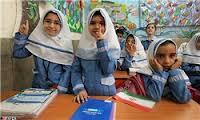 مدارس تخصصی قرآن در مقطع ابتدایی گسترش می یابد