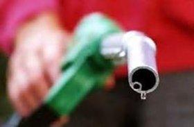 آدرس جایگاه های توزیع کننده بنزین یورو ۴