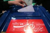 سرنوشت ائتلاف روحانی-عارف؛ انتخاب نامزد اجماعی اصلاحات در ۲۰ خرداد