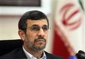 شبکه ایران: احمدینژاد از برنامه سالگرد ارتحال امام (ره) حذف شد