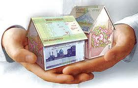 قیمت خانه ثابت میماند