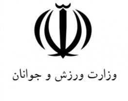 اعتصاب کارمندان قراردادی و رسمی در وزارت ورزش