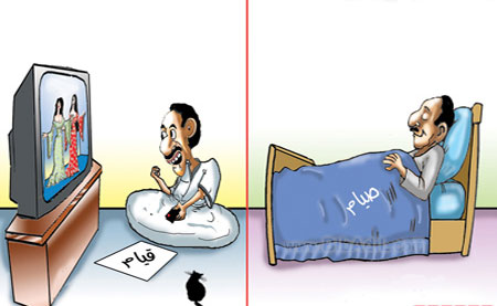 کاریکاتور خنده دار ماه رمضان – طنز