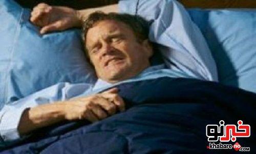 اگر شب ها نمی توانید بخوابید دچار این مشکل هستید