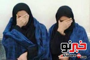 دستبرد مسلحانه دو دختر جوان به آرایشگاههای زنانه